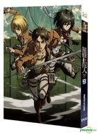 Attack on Titan Vol. 9 (DVD + Poster) (Special Edition) (Hong Kong Version)