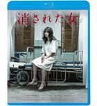 Insane (Blu-ray) (Japan Version)