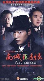 Nan Grudge (DVD) (End) (China Version)