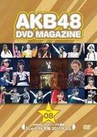 AKB48 DVD MAGAZINE VOL.8 AKB48 24th Single Senbatsu ' Janken Taikai 2011.9.20' (Japan Version)