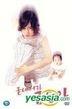 Saving My Hubby (DVD) (Single Disc) (Korea Version)
