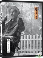 Ikiru (1952) (Blu-ray) (Taiwan Version)
