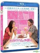 My Darling Is A Foreigner (Blu-ray) (English Subtitled) (Hong Kong Version)