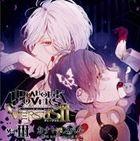 DIABOLIK LOVERS Do S Kyuketsu CD Versus II Vol.3 Kanato VS Subaru (Japan Version)