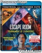 Escape Room: Tournament of Champions (2021) (DVD) (Hong Kong Version)