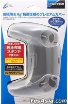 PS5 Controller Protect Cover FacePro (Clear White) (Japan Version)
