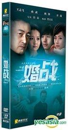 Hun Zhan (DVD) (Ep. 1-30) (End) (China Version)