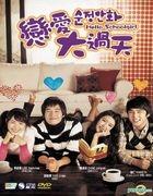 Hello Schoolgirl (DVD) (English Subtitled) (Hong Kong Version)