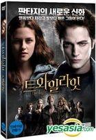 Twilight (DVD) (2-Disc) (Korea Version)