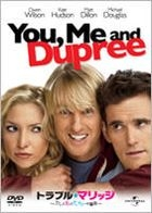 YOU.ME AND DUPREE (Japan Version)