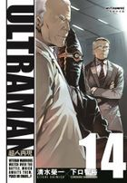 ULTRAMAN (Vol. 14) (Normal Edition)