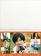 淺田家! (DVD)  (豪華版)(日本版)