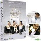 Police et vous (DVD) (Vol.5) (End) (Taiwan Version)