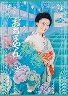 小女侍 完全版 (DVD) (BOX 3) (日本版)