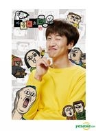 The Sound of Heart Official Good - Lee Kwang Soo 3D Poster