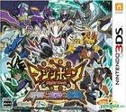 Majin Bone Jikan to Kuukan no Majin (3DS) (Japan Version)