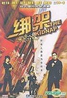 The Kidnap (DVD) (China Version)