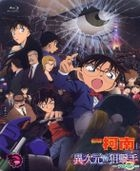 Detective Conan: The Sniper from Another Dimension (Blu-ray) (Taiwan Version)