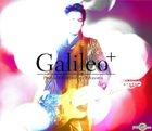 Produced by Masaharu Fukuyama「Galileo+」  (ALBUM+DVD)(Taiwan Version)