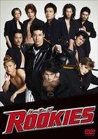 Rookies - Omote Box (DVD) (Japan Version)