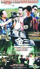 Zhi Cha Jin San Jiao (Ep.1-25) (End) (China Version)