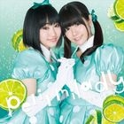 Kagami no Dualizm / 100% Cider Girl (Jacket A)(SINGLE+DVD)(First Press Limited Edition)(Japan Version)