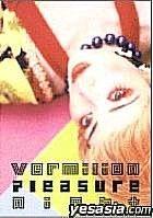 Vermilion Pleasure Night 3 (Japan Version)