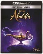 Aladdin (2019) (4K Ultra HD MovieNEX + 4K Ultra HD + Blu-ray) (Japan Version)