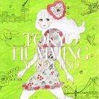 Tokyo Humming (Japan Version)