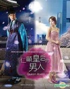 Queen And I (DVD) (End) (Multi-audio) (English Subtitled) (tvN TV Drama) (Singapore Version)