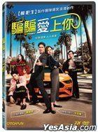 The Con-Heartist (2020) (DVD) (Taiwan Version)