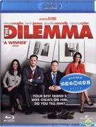 The Dilemma (2011) (Blu-ray) (Hong Kong Version)