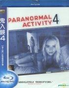 Paranormal Activity 4 (2012) (Blu-ray) (Taiwan Version)
