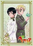 Hetalia Axis Powers (DVD) (Vol.2) (Normal Edition) (Japan Version)