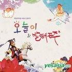 Korean Children's Musical OST - Oneuli & Princess Balhae