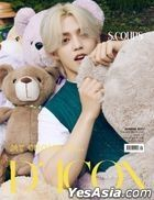 D-icon Vol.12 My Choice is... Seventeen (S.Coups)