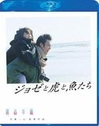 Josee, the Tiger and the Fish (Blu-ray) (Special Edition) (English Subtitled) (Japan Version)