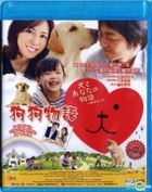 Happy Together - All About My Dog (2011) (Blu-ray) (2019 Reprint) (Hong Kong Version)