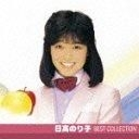 Hidaka Noriko Best Collection (Japan Version)