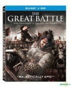 The Great Battle (2018) (Blu-ray + DVD) (US Version)