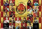 Musical Toukenrabu 5th Anniversary Kotobuki Ranbu Ongyou Sai (DVD) (First Press Limited Edition)(Japan Version)