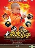 Kung Fu Kid (DVD) (Taiwan Version)