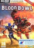 Blood Bowl (Dark Elves Edition) (English Version) (DVD Version)
