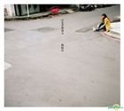 Cheer's Track-008 (Single)