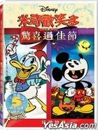 Mickey Mouse: Merry & Scary (DVD) (Taiwan Version)