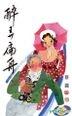 Zui Nong Bian Zhou