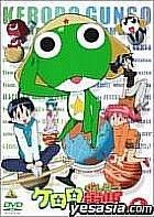 Keroro Gunso Vol.1 (Japan Version)
