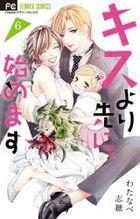 Kiss Yori Saki ni Hajimemasu 6