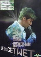 峯.情无限演唱会Let's Get Wet Live Karaoke (2DVD)