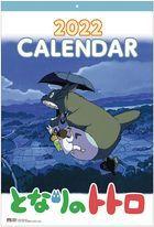 My Neighbor Totoro 2022 Calendar (Japan Version)